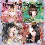 ぜんぶ君のせいだ。「Natural Born Independent/ロマンスセクト」 インストアイベント @ タワーレコード札幌ピヴォ店