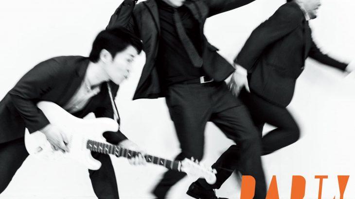 HAMBURGER BOYS 「PARTY SET4」発売記念インストアライブ @ 音楽処