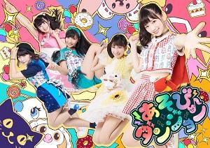 あそびダンジョン 1st single発売記念インストアイベント @ タワーレコード札幌ピヴォ店