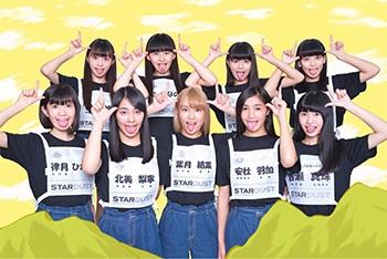 いぎなり東北産 TALK&NOVELTIES @ HMV札幌ステラプレイス