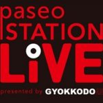 倉木麻衣 20th Anniversary Special Event@玉光堂パセオ店センターB1F テルミヌス広場