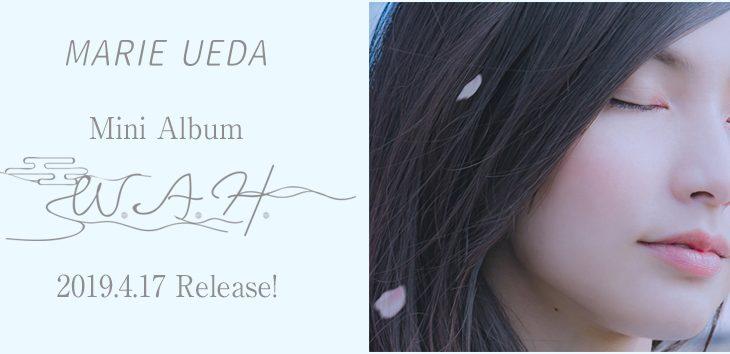 植田真梨恵Mini Album『W.A.H』リリース記念イベント @ タワーレコード札幌ピヴォ店
