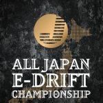 All Japan E-Drift Championship 2019 北海道地区予選 @ 苫小牧マルテRCサーキット