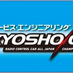 KYOSHI CUP 2019 @ オーム輪厚RCサーキット