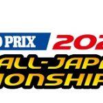 タミヤRCカーグランプリ北海道大会2020 @ シャトレーゼガトーキングダムサッポロ に出よう①