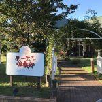 岩見沢にあるラジコンサーキット、サーキットDo周辺で食べられるラジめし番外編「めーぷる倶楽部」の紹介