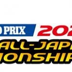 タミヤグランプリ北海道大会2021 @ シャトレーゼガトーキングダムサッポロ に出よう①